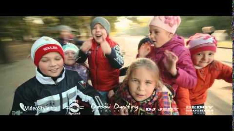 Embedded thumbnail for DJ JEDY feat Живые Барабаны и Перекресники тизер Дети мира
